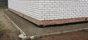 пгс под бетон отмостки